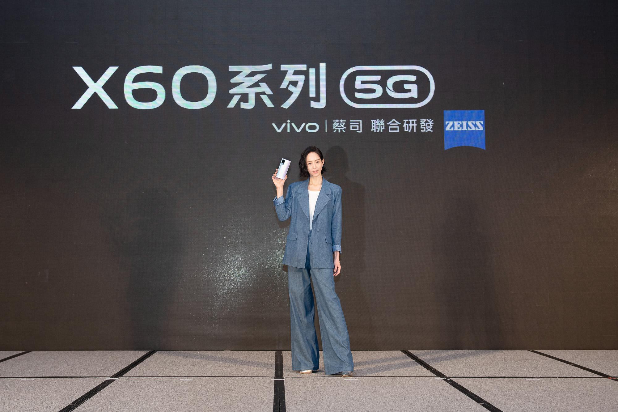 全新影像旗艦 vivo X60 系列震撼登台 vivo 與蔡司攜手合作重新定義「專業影像」獨家「微雲台 2.0」打造業界最穩防手震 @3C 達人廖阿輝