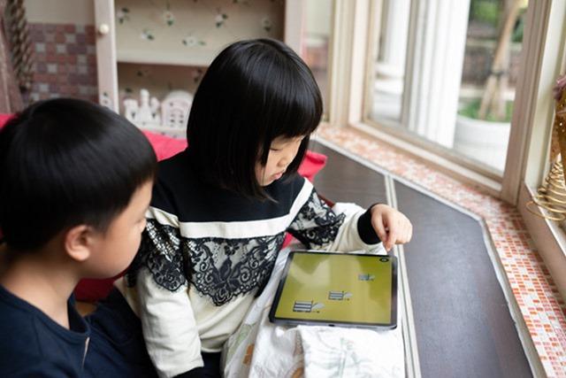 兒童節連假要來了!蘋果幫你打造最棒親子時光!APP / 遊戲親子推薦還有 Apple TV+ 推薦影片 @3C 達人廖阿輝