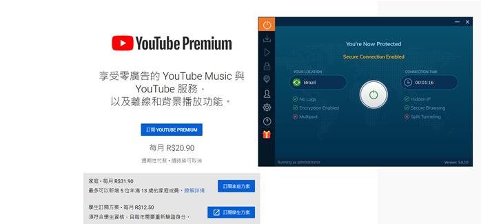 【隱藏限時優惠】只有五天!高速無限量觀看各國 Netflix 的 VPN 每月不用 60 台幣讓你省更多,youtube premium 還沒訂閱也能省! @3C 達人廖阿輝