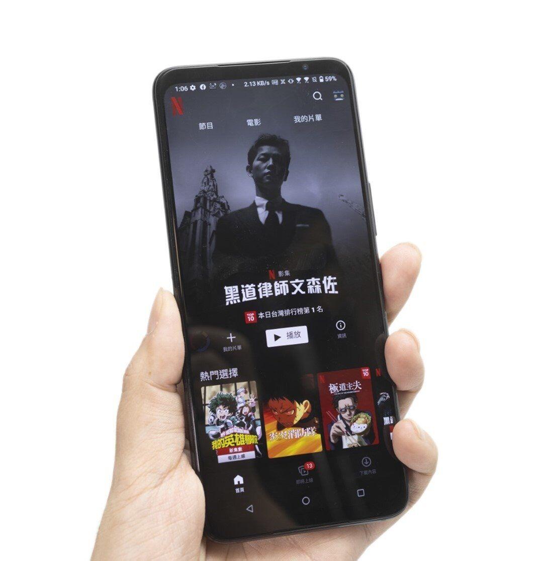 地表最強電競手機 ASUS ROG Phone 5 完整評測 (開箱 / 性能電力測試 / 遊戲實測 / 快充測試 / 溫度測試 / 相機實拍) @3C 達人廖阿輝