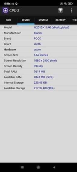 小米也來挑戰 S870 性價比旗艦!POCO F3 性能電力速報 + 開箱圖片快速分享 @3C 達人廖阿輝