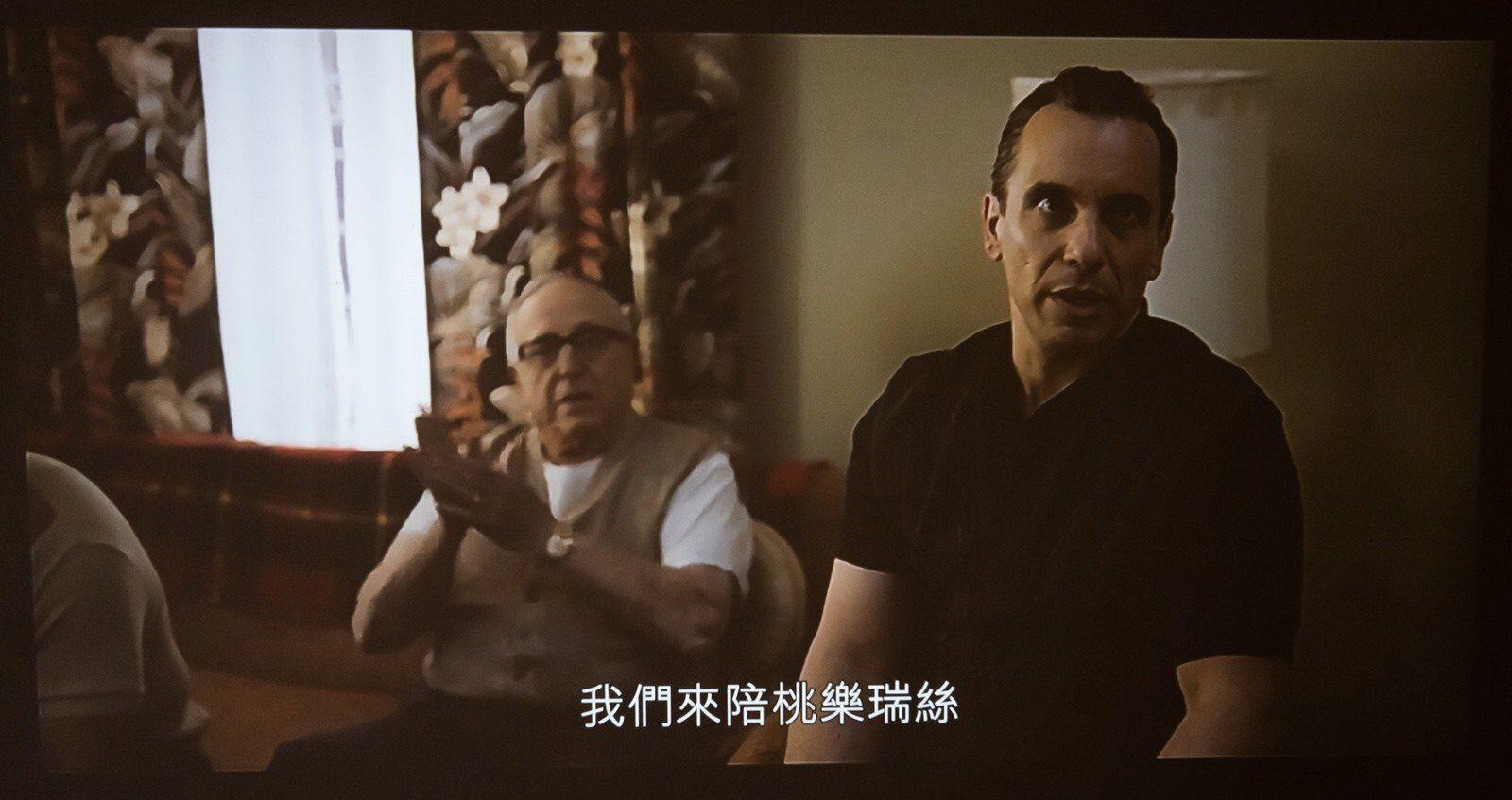 復古輕巧投影機!wanbo 萬播 T2R Max 攜帶式微型投影機 @3C 達人廖阿輝