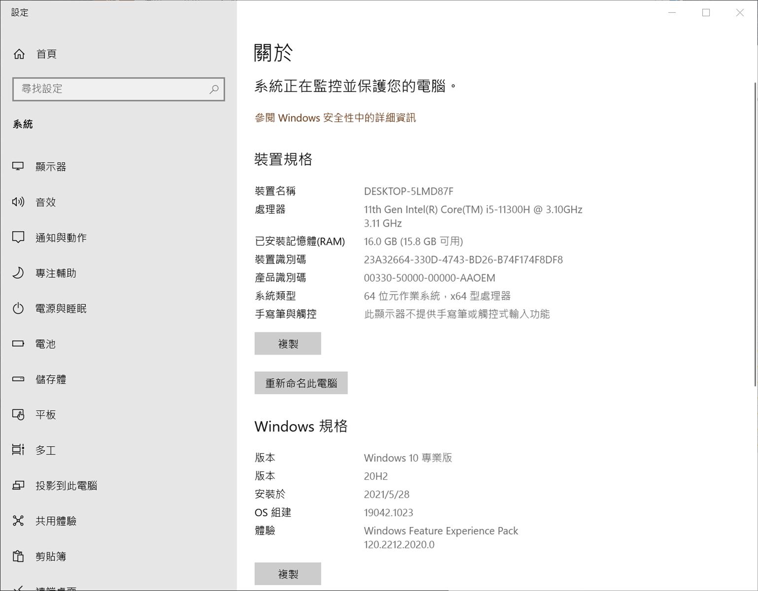 美型超值可惜台灣沒賣的聯想小新 Pro 14 開箱 + 阿輝筆電挑選技巧 feat 京東購物 @3C 達人廖阿輝