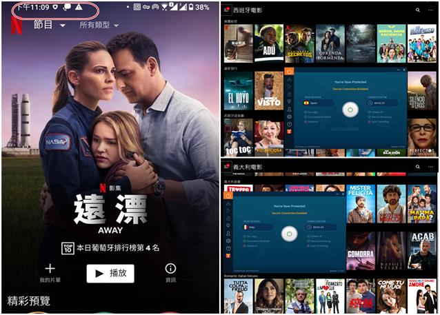 【讀者限時優惠】阿輝專屬折扣碼優惠等同打一折 VPN,無限量看各國 Netflix,每月不用 30 元讓你省更多,一鍵破解中國愛奇藝與 B 站,再送 2TB 雲端空間 @3C 達人廖阿輝