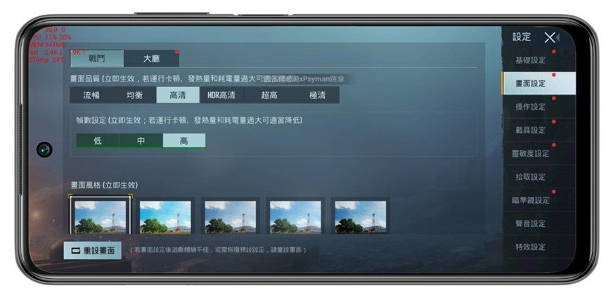 最無痛入手 5G 手機!開箱紅米 Redmi Note 10 5G 完整評測 @3C 達人廖阿輝