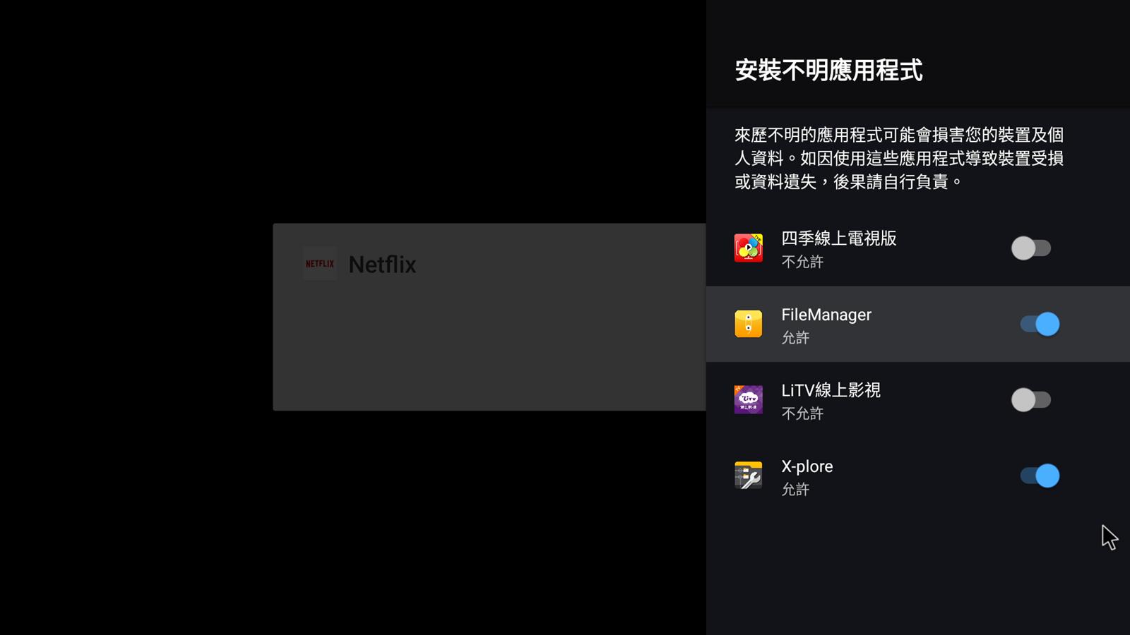 支援 4K60P + HDR ! 大通 Android 10 OTT 頂級規格智慧電視盒 @3C 達人廖阿輝