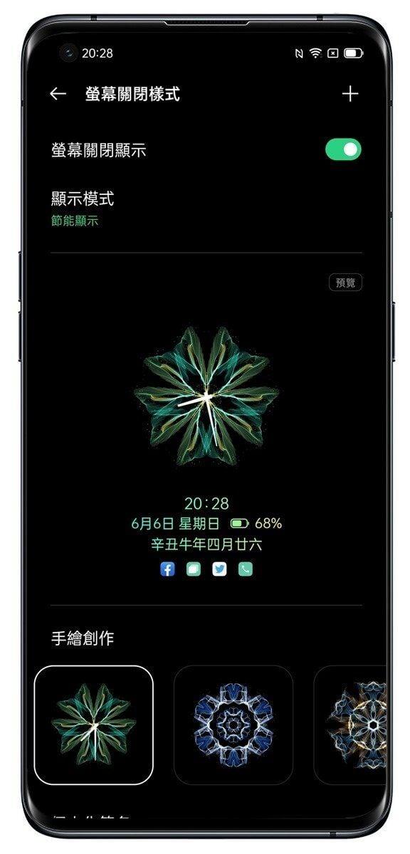 OPPO Find X3 Pro 開箱完整評測!全面均衡未來感十足的創新影像旗艦 @3C 達人廖阿輝