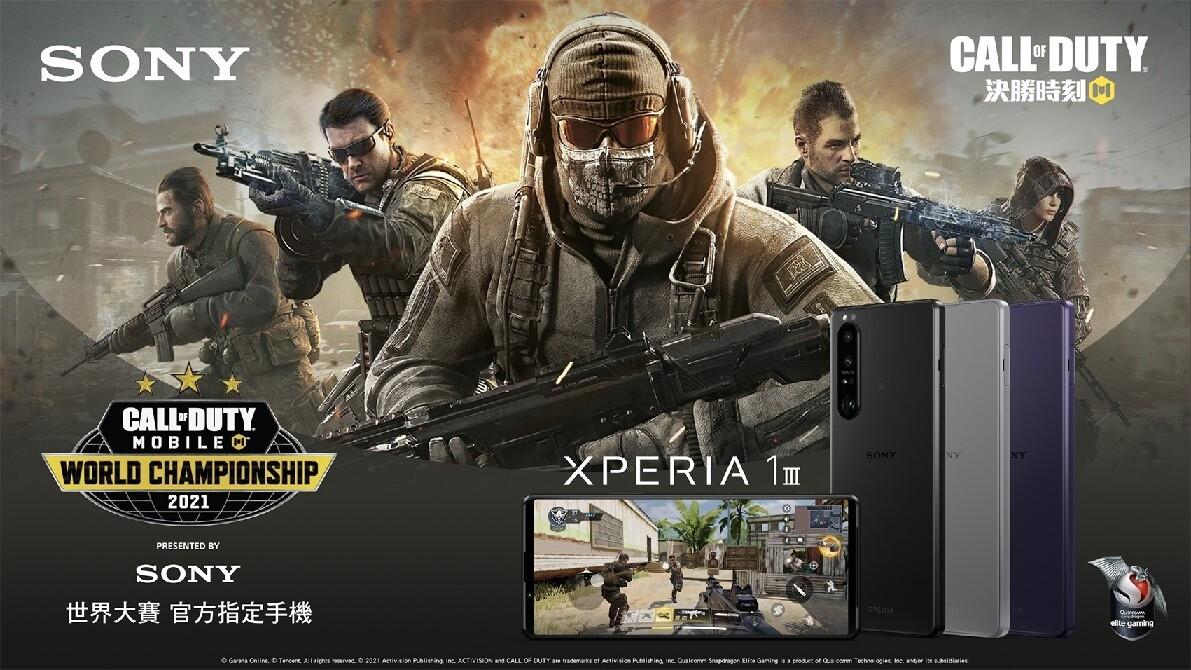 圖說一、Xperia-1-III 成為《決勝時刻 R-Mobile-Garena》世界大賽官方指定手機.jpg @3C 達人廖阿輝