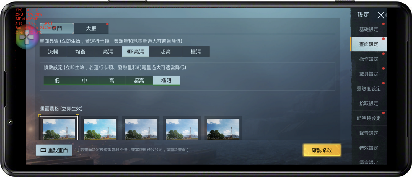 Screenshot_20210703-062015.png @3C 達人廖阿輝