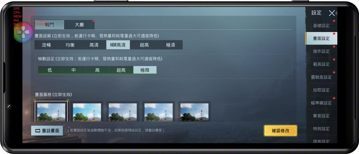 Screenshot_20210703-062015_thumb.png @3C 達人廖阿輝