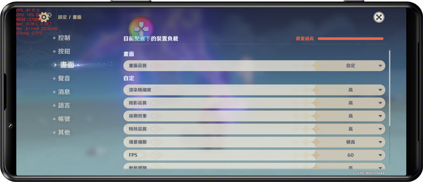Screenshot_20210703-072011.png @3C 達人廖阿輝