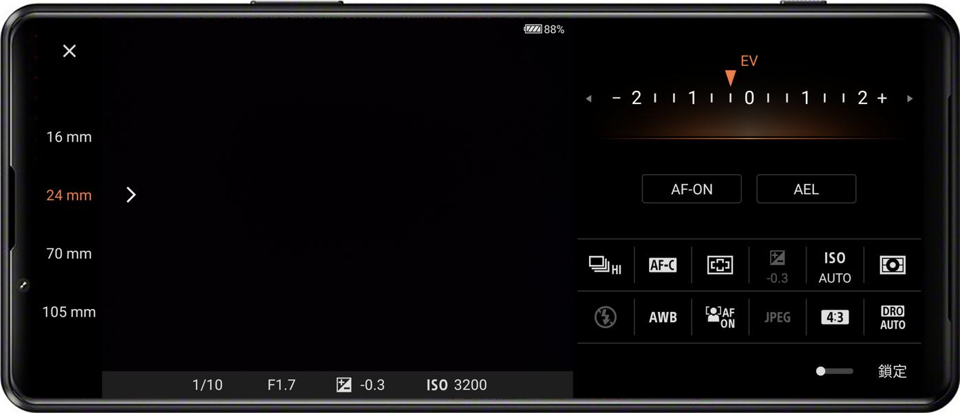 Screenshot_20210722-103114.png @3C 達人廖阿輝