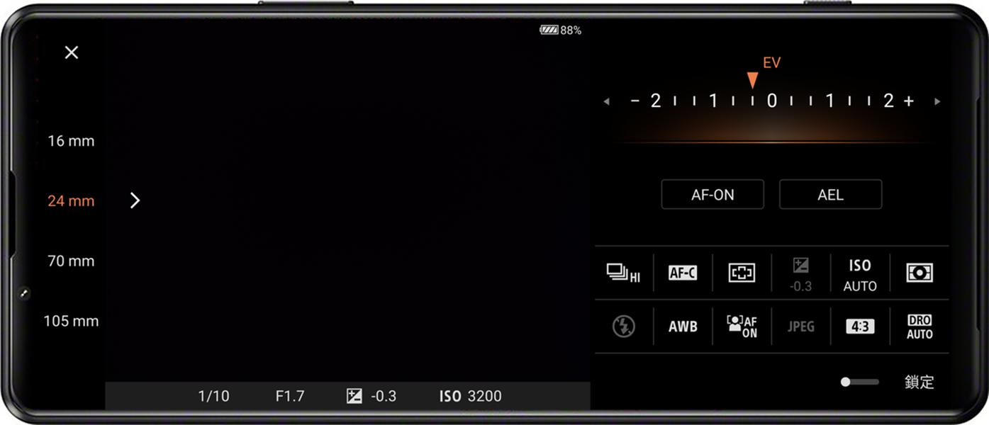 Screenshot_20210722-103114_thumb.png @3C 達人廖阿輝