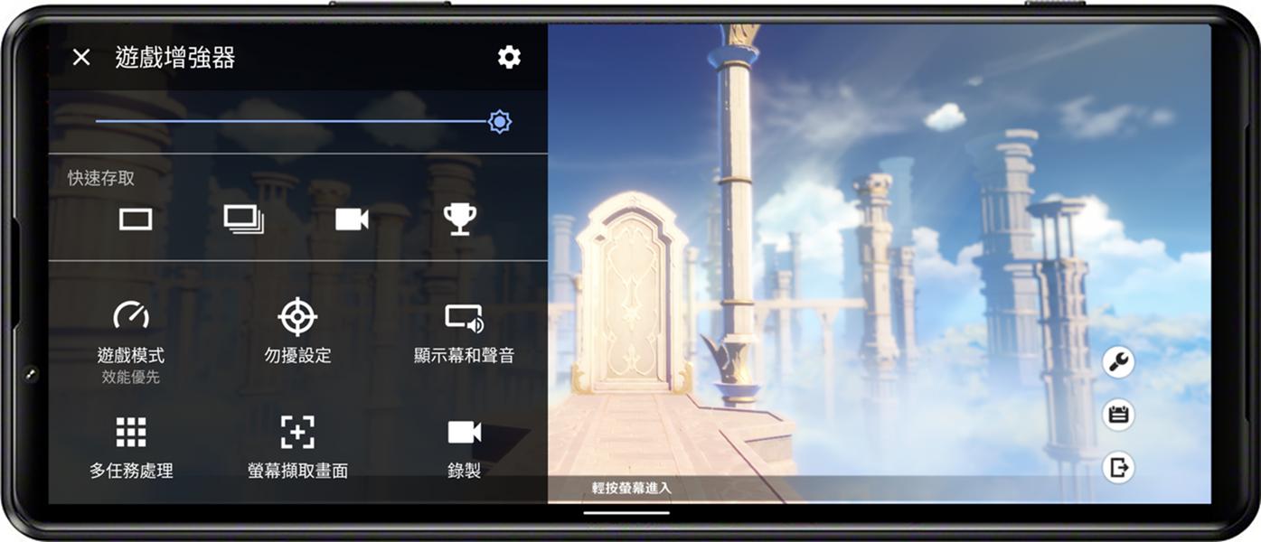 全球唯一!4K + 120fps 還有三鏡頭四焦段相機 Sony Xperia 1 III 超旗艦完整評測 @3C 達人廖阿輝