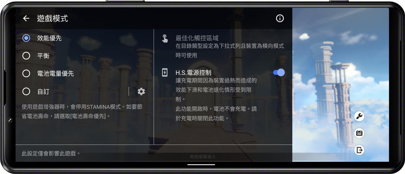 Screenshot_20210722-103145.png @3C 達人廖阿輝