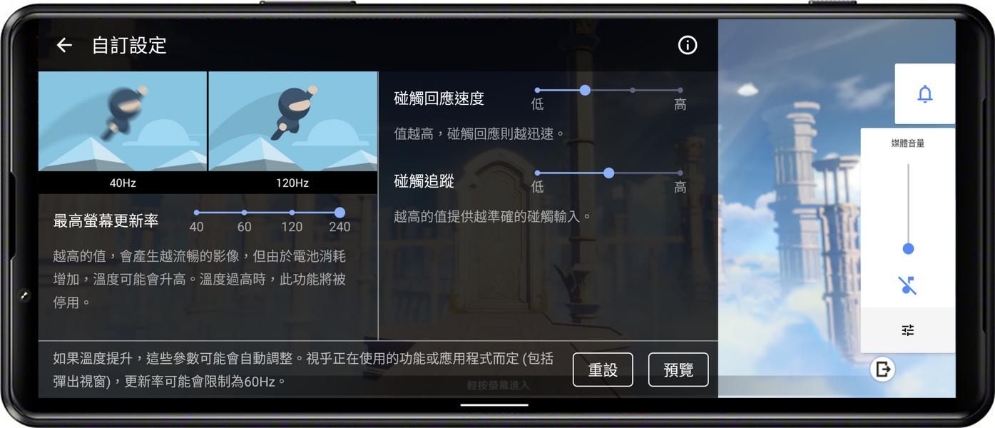 Screenshot_20210722-103156.png @3C 達人廖阿輝