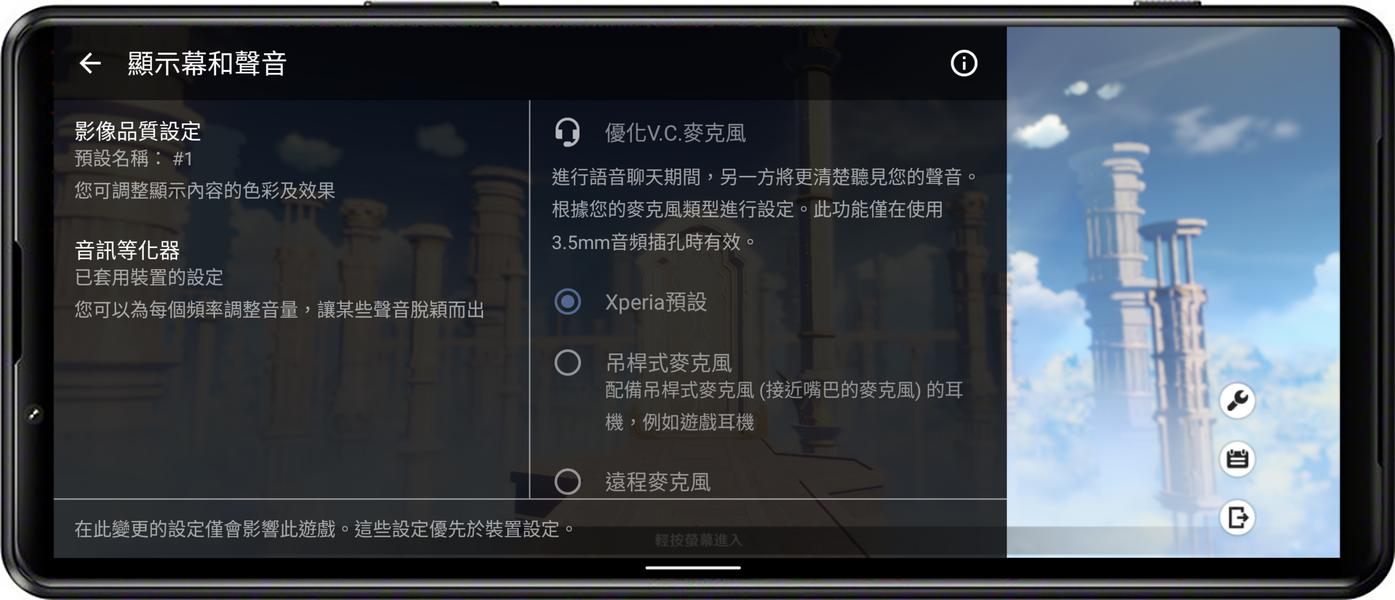 Screenshot_20210722-103235.png @3C 達人廖阿輝