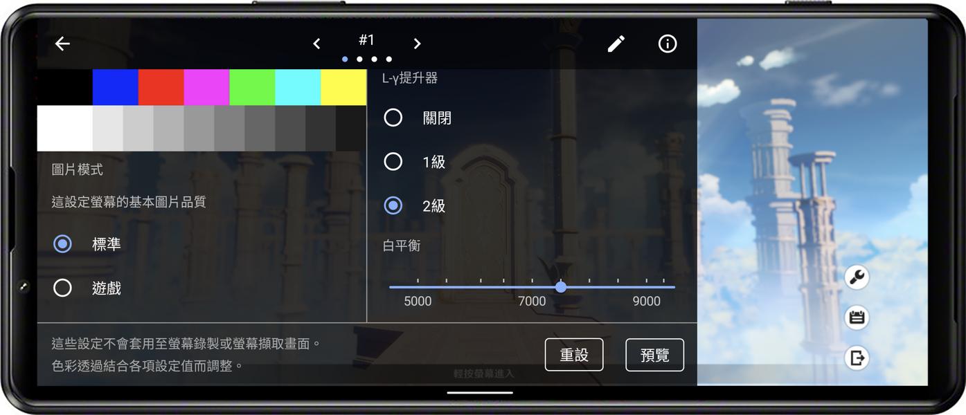 Screenshot_20210722-103243.png @3C 達人廖阿輝