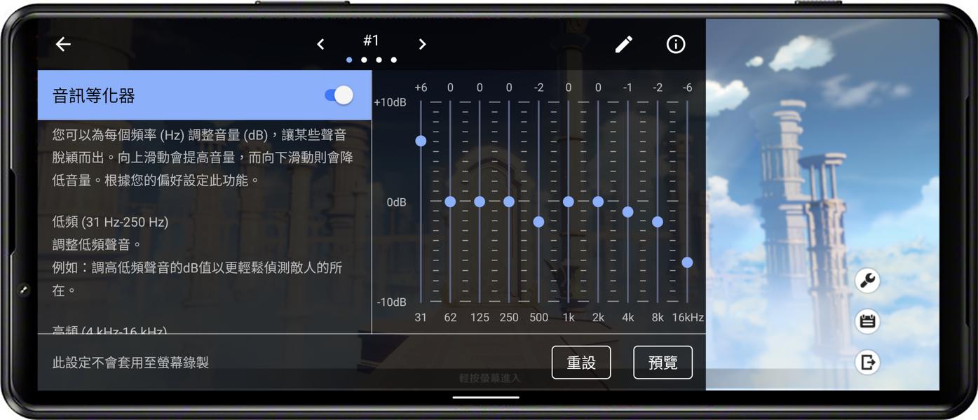 Screenshot_20210722-103254.png @3C 達人廖阿輝
