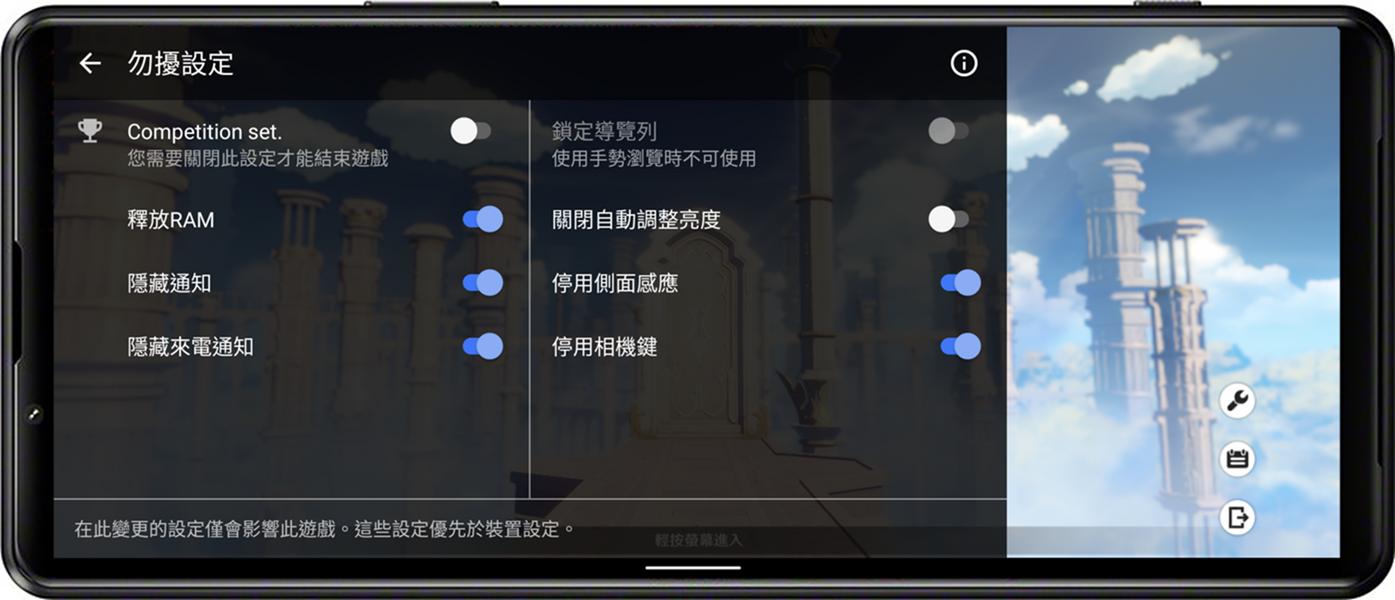 Screenshot_20210722-103319_thumb.png @3C 達人廖阿輝