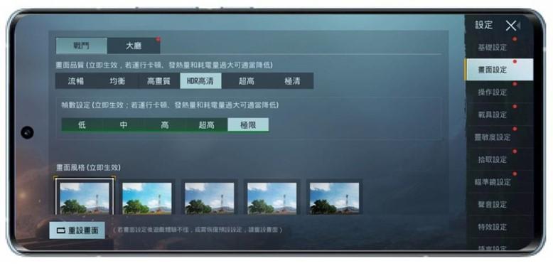 vivo X70 Pro 開箱實測!蔡司 T* 加上 16-125mm 輕薄美型影像全能旗艦! @3C 達人廖阿輝