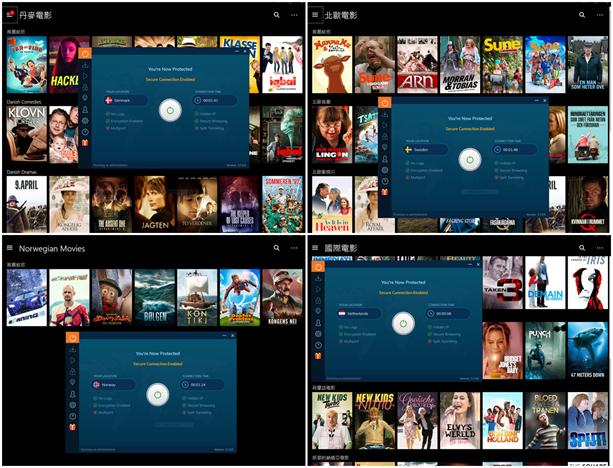 【限時一美元優惠】無限量看各國 Netflix 還能看最新 HBO Max,每月不用 30 元使用 VPN 購物軟體訂房省更多 @3C 達人廖阿輝