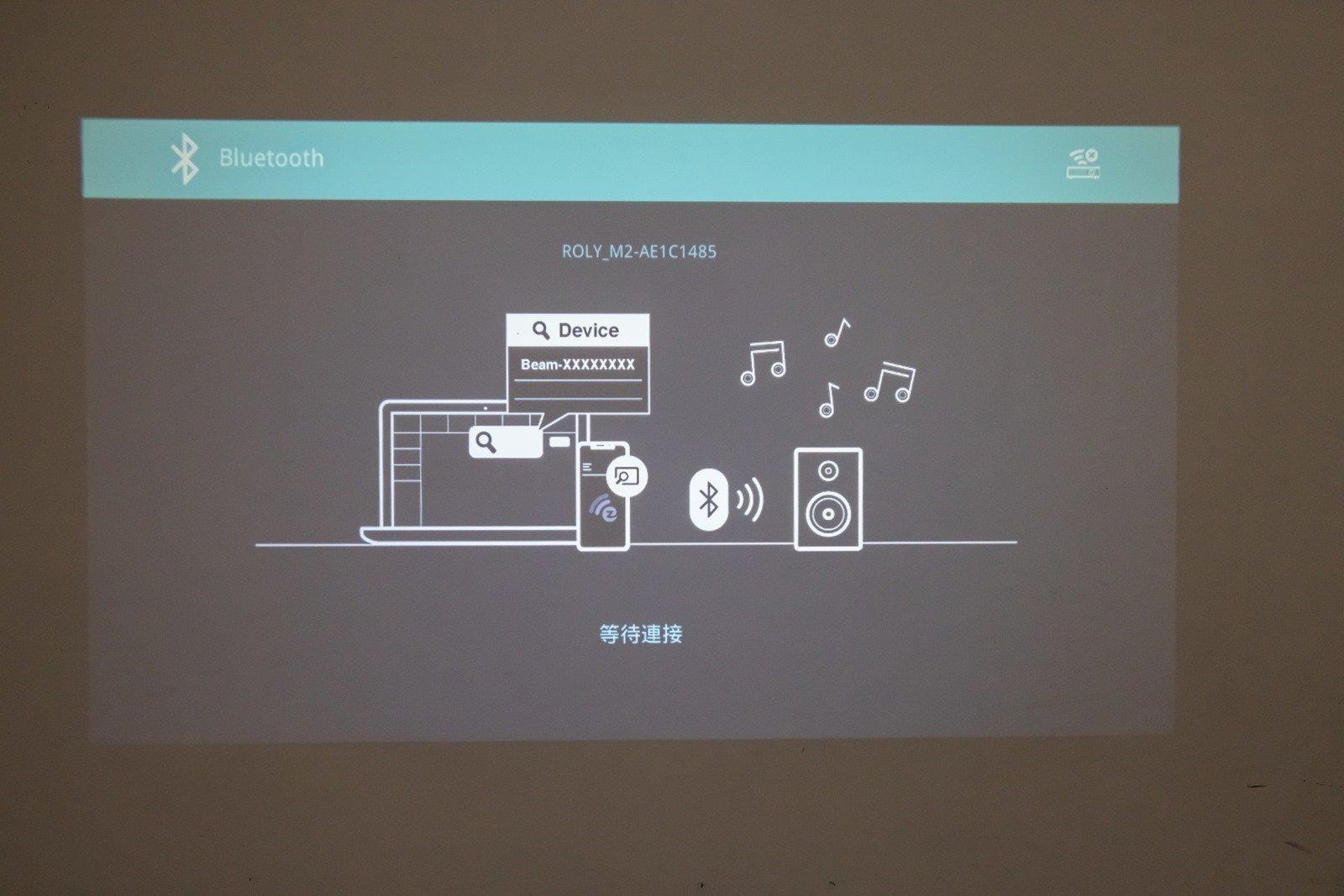 全功能就是好用!ROLY M2+多功能行動 LED 微型投影機讓手機、電腦甚至記憶卡都能享受巨大畫面快感! @3C 達人廖阿輝