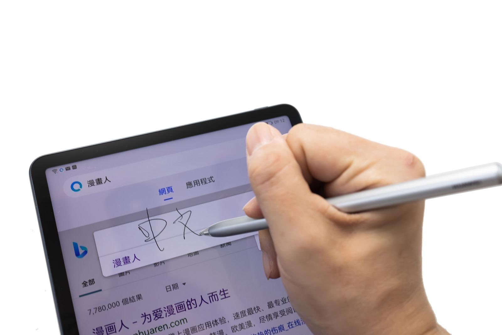 新系統新處理器!MatePad 11 輕薄高性能平板來了!支援 120Hz 高更新率與全新手寫筆就是超級順暢! @3C 達人廖阿輝