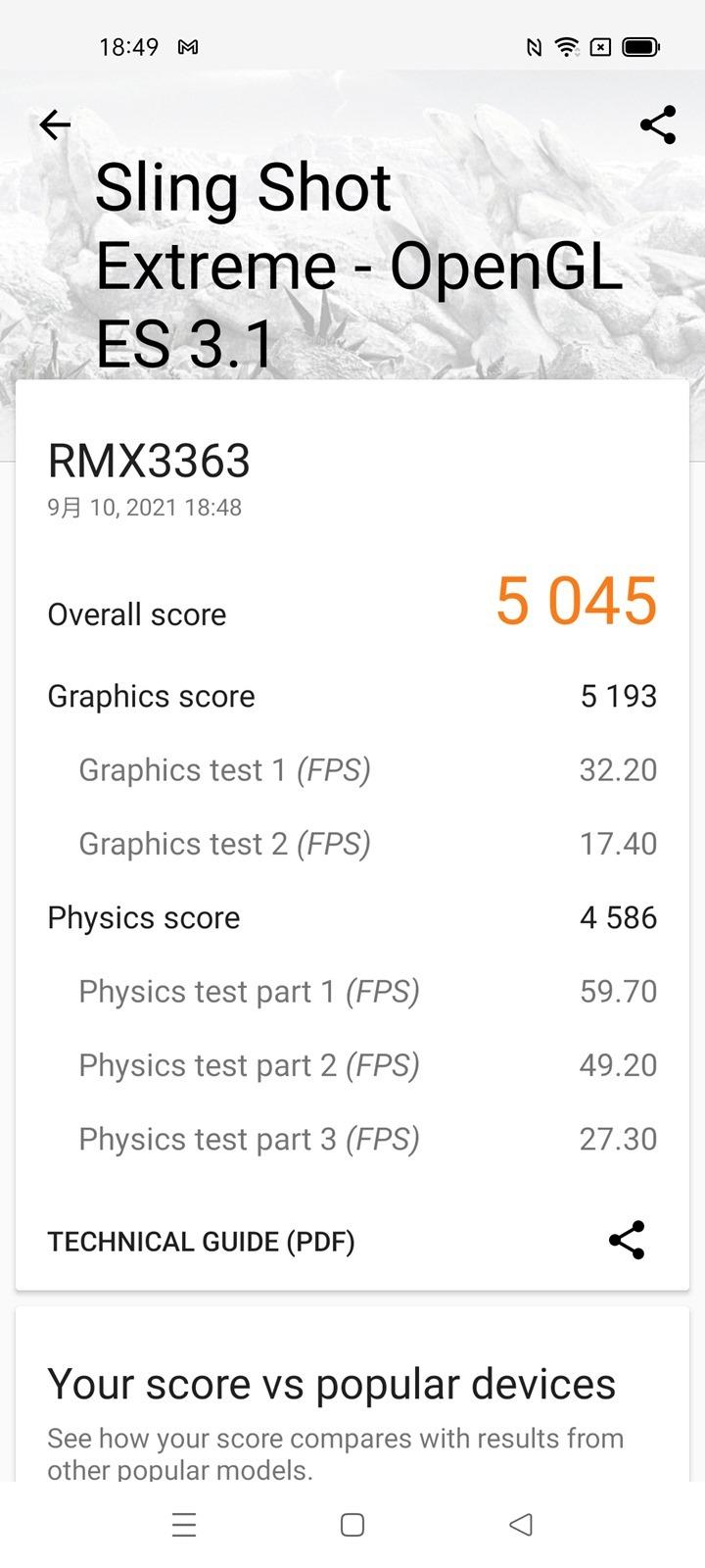 台版 realme GT 大師版 性能電力實測,用上台積電製程的高通 S778 處理器表現如何?遊戲實測 + 快充實測 @3C 達人廖阿輝