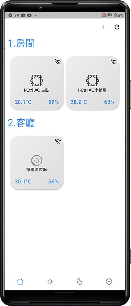 冷氣變身智慧家電免換機!i-Ctrl AC WiFi 家電遠端遙控器讓老舊冷氣變聰明 @3C 達人廖阿輝