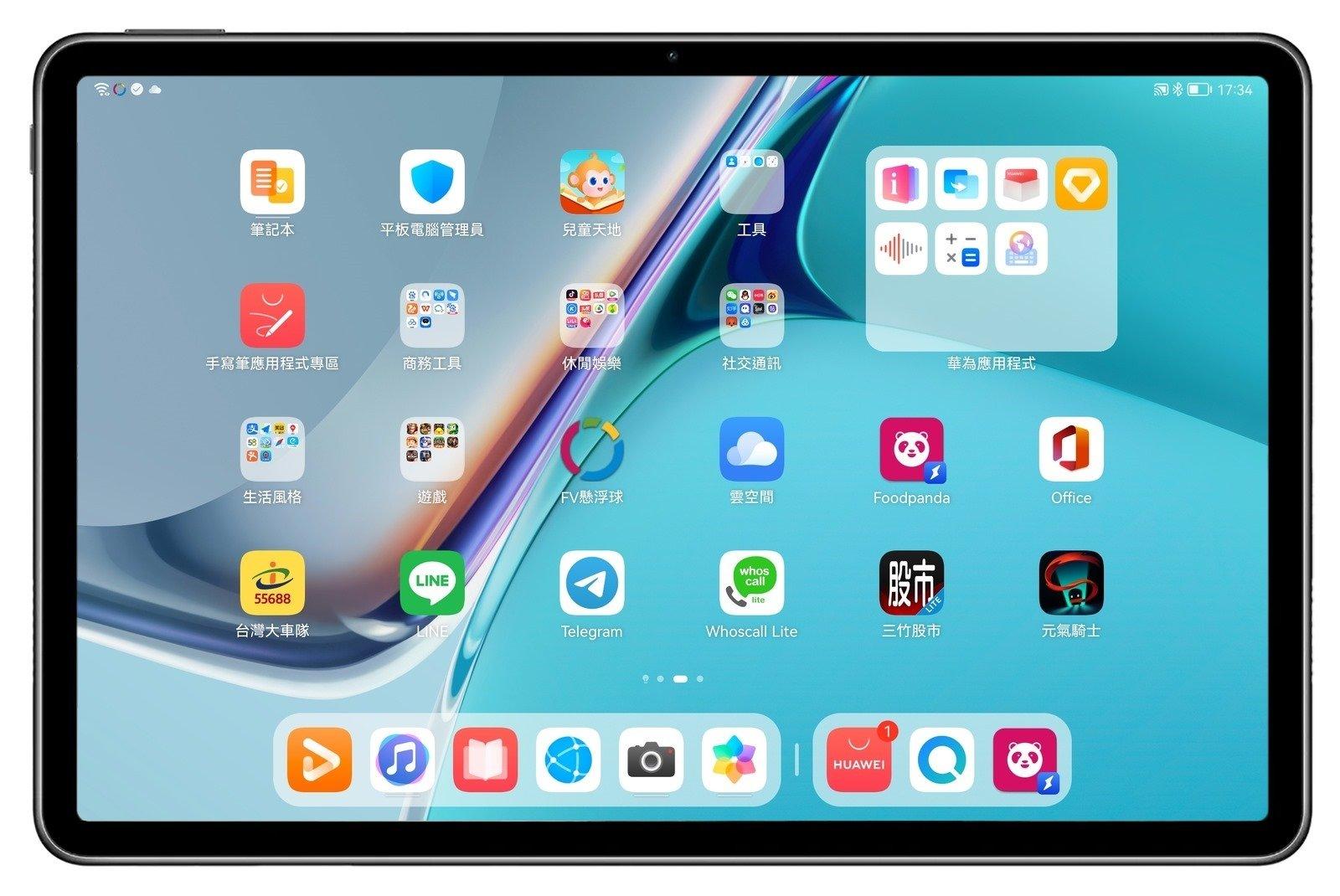 蘋果跟谷歌之外的第三選擇!華為 APP Gallery 介紹!還有好用 輕生產力平板 MatePad 11 @3C 達人廖阿輝